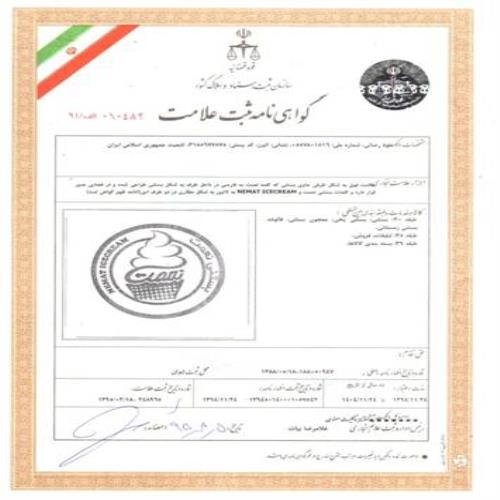 Registered certification mark