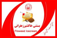 flixweed icecream