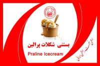 praline icecream